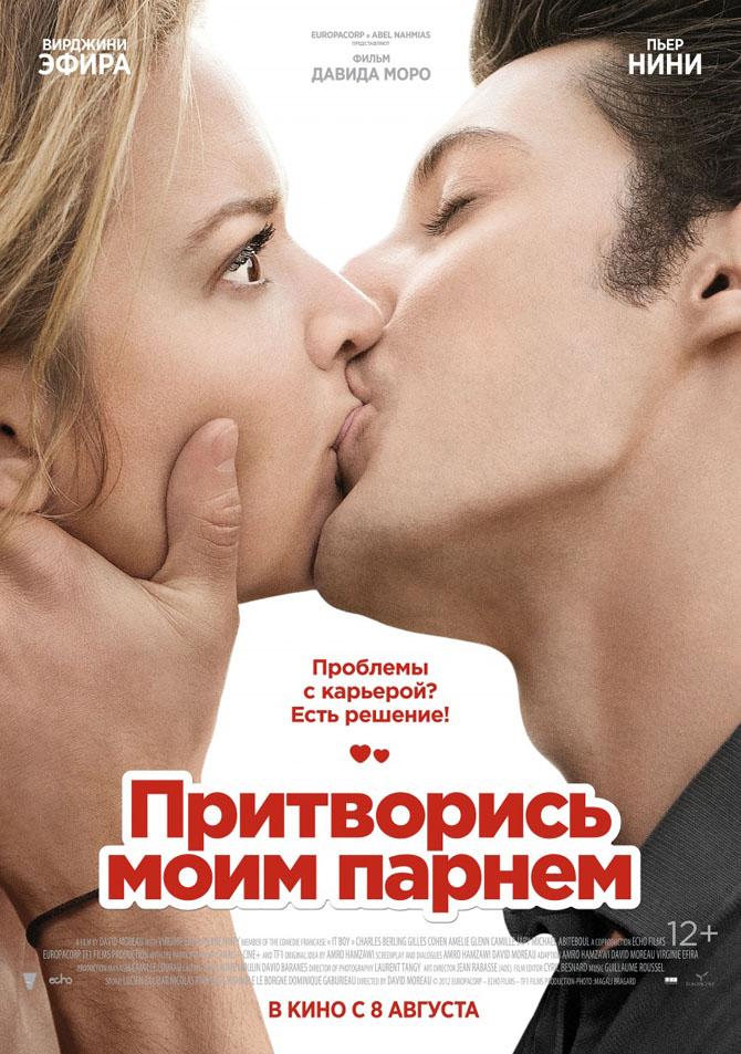 share.setitagila.ru/images/6920045.jpg