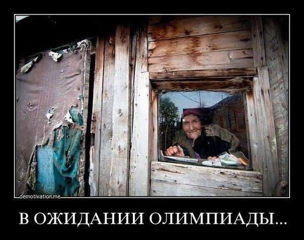 http://share.setitagila.ru/images/703605%D1%841.jpg