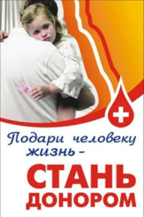 share.setitagila.ru/images/706603%D1%842.jpg
