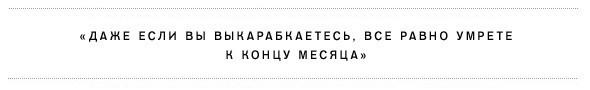 share.setitagila.ru/images/714640kon4.jpg