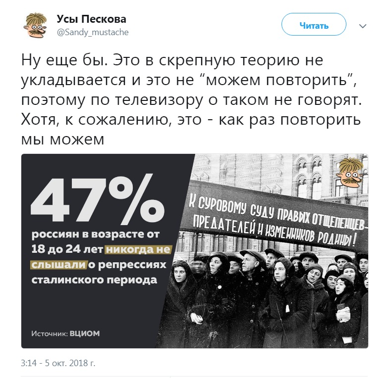 share.setitagila.ru/images/716557%D1%841.jpg