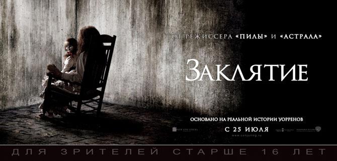 share.setitagila.ru/images/73124717.jpg