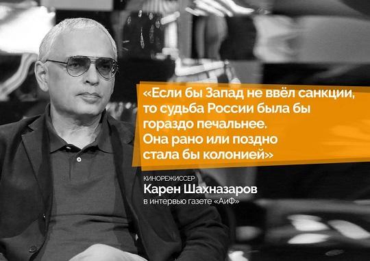 share.setitagila.ru/images/732915%D1%841.jpeg