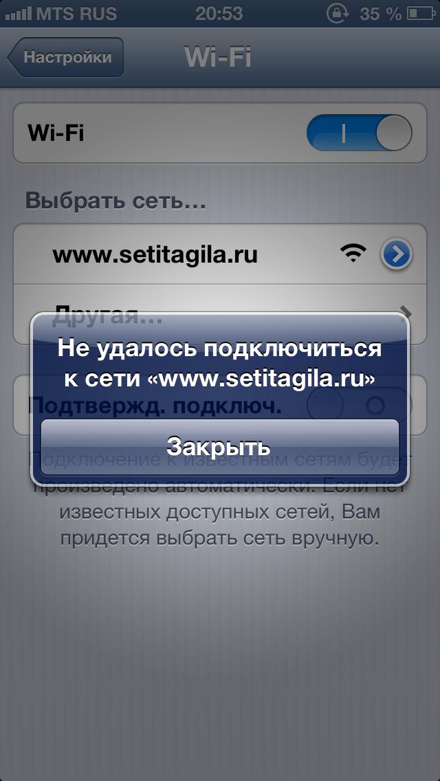 share.setitagila.ru/images/739697IMG_0507.png
