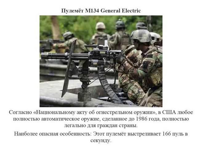 share.setitagila.ru/images/7455651377753066_05.jpg