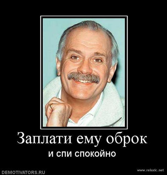 share.setitagila.ru/images/754866foto2.jpg