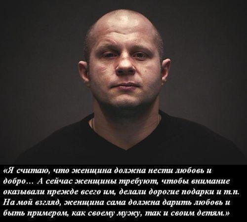 762875fjodor-emeljanenko-citaty-9.jpg