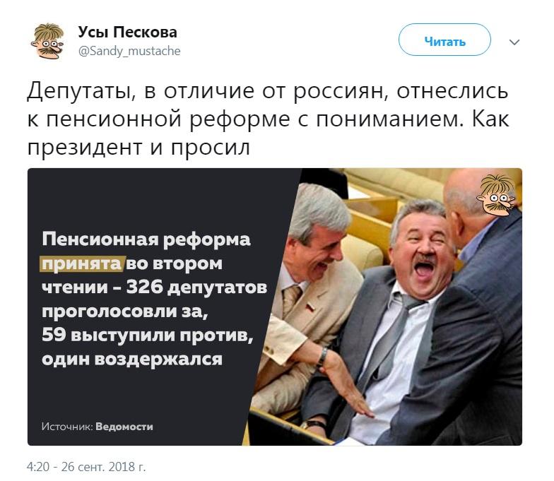 share.setitagila.ru/images/766334%D1%841.jpg