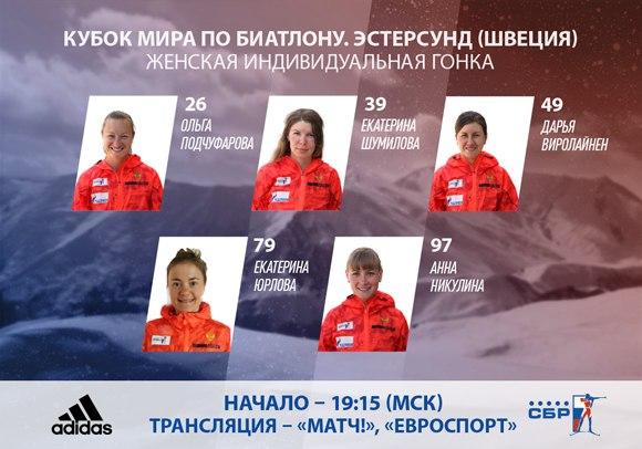 share.setitagila.ru/images/774069%D1%841.jpg