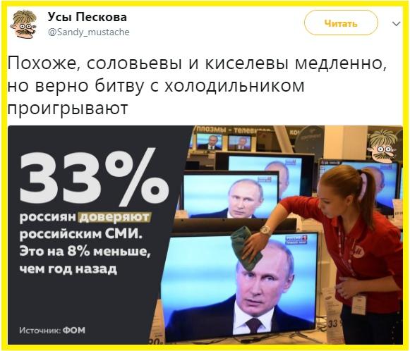 share.setitagila.ru/images/782746%D1%841.jpg