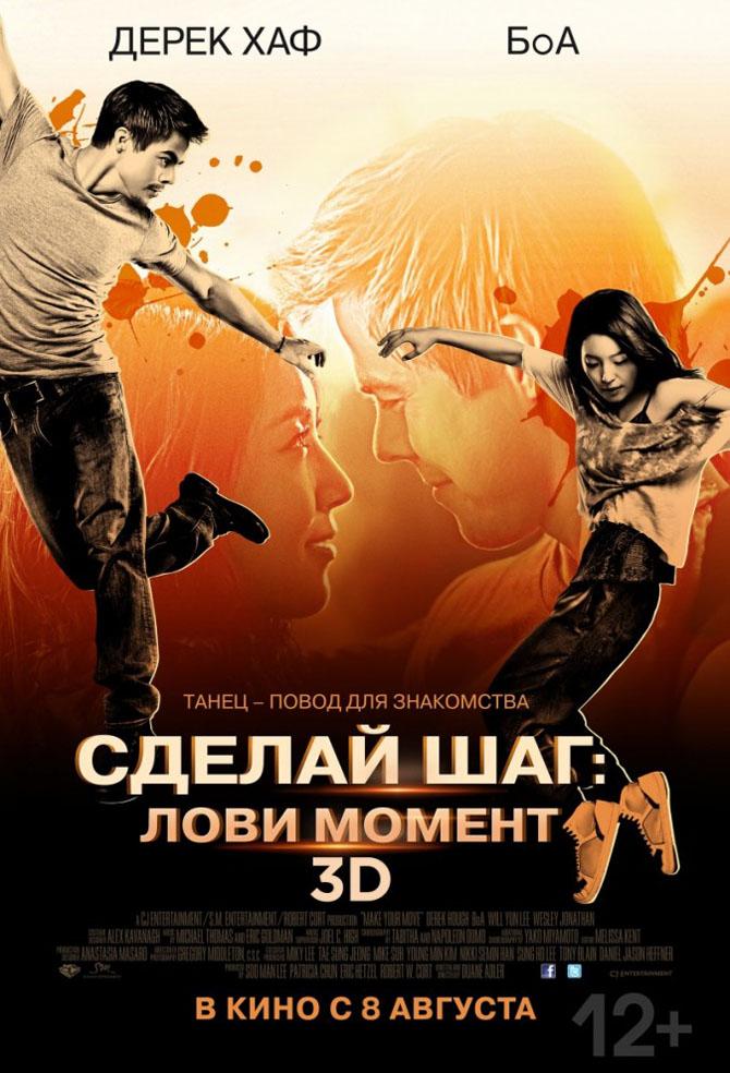 share.setitagila.ru/images/7919218.jpg