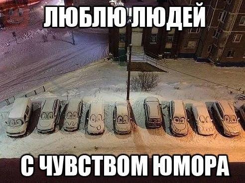 share.setitagila.ru/images/826589CMVRlt8pjtk.jpg