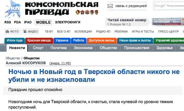 share.setitagila.ru/images/828377%D1%841.jpg