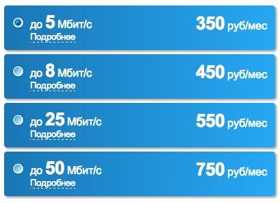 share.setitagila.ru/images/834502%D0%A1%D0%BD%D0%B8%D0%BC%D0%BE%D0%BA%20%D1%8D%D0%BA%D1%80%D0%B0%D0%BD%D0%B0%202013-11-15%20%D0%B2%2021.03.29.jpg