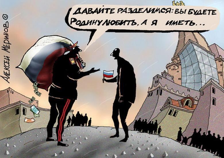 share.setitagila.ru/images/837993%D1%841.jpg