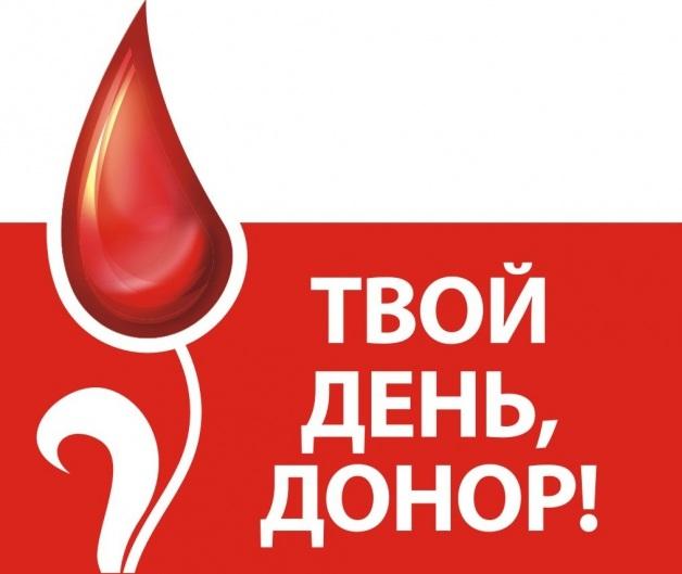 share.setitagila.ru/images/840770%D1%841.jpg