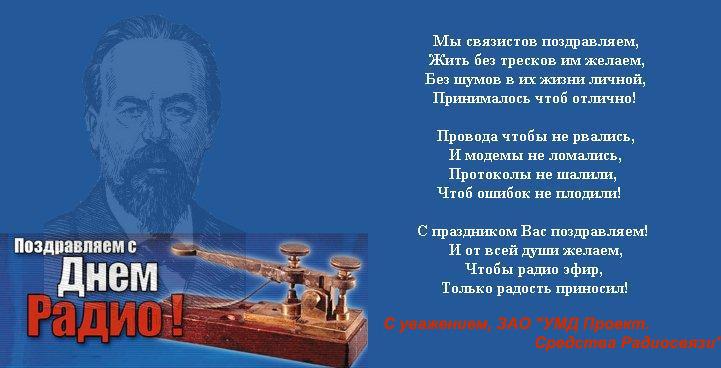 share.setitagila.ru/images/847790f1.jpg