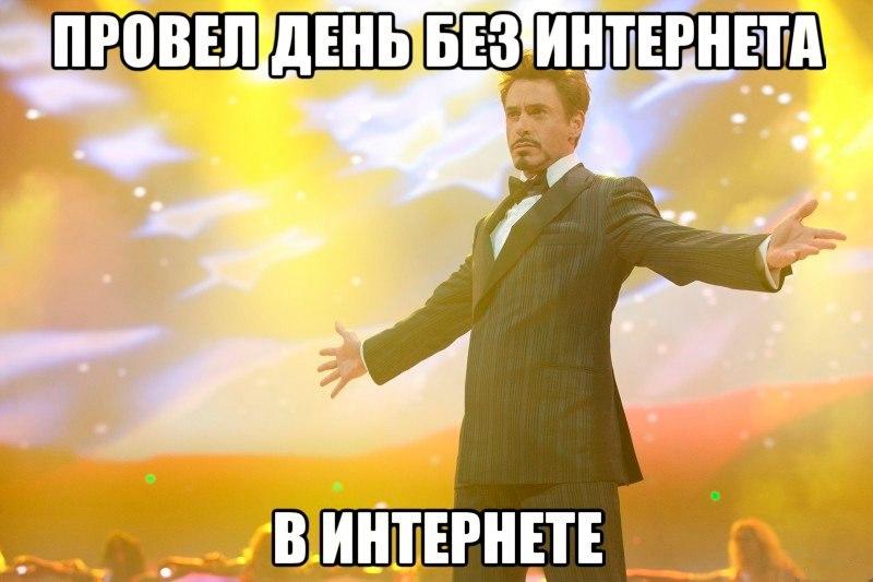 share.setitagila.ru/images/853127%D1%841.jpg