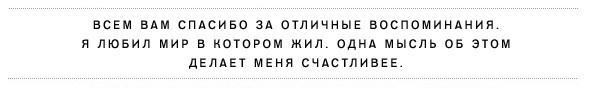 share.setitagila.ru/images/870095kon6.jpg