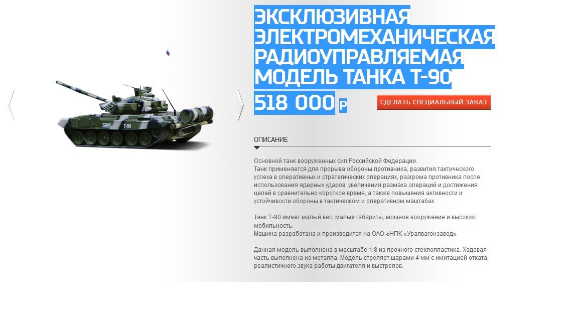 share.setitagila.ru/images/880326%D1%841.jpg