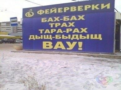 share.setitagila.ru/images/880762%D1%841.jpg
