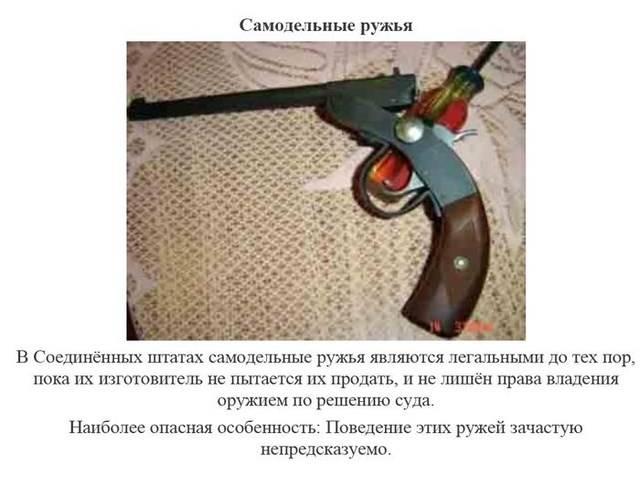 share.setitagila.ru/images/916541377753041_03.jpg