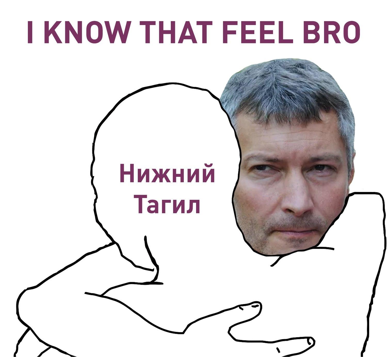 share.setitagila.ru/images/927532%D1%841.jpg