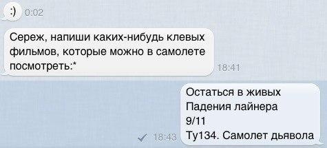share.setitagila.ru/images/952839%D1%841.jpg