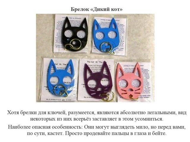 share.setitagila.ru/images/9586951377753070_02.jpg