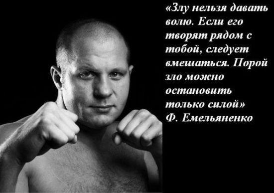 978553fjodor-emeljanenko-citaty-4.jpg