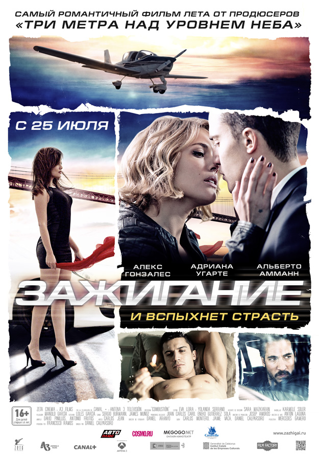 share.setitagila.ru/images/99247719.jpg