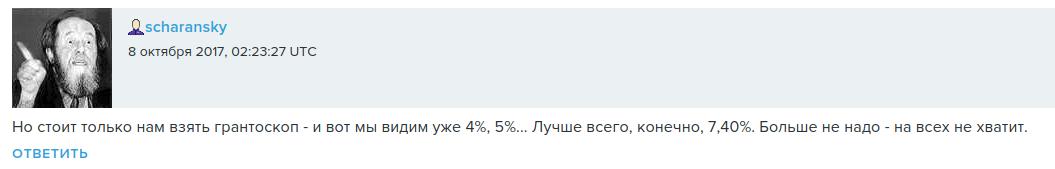 share.setitagila.ru/images/99648008-10-2017(09:02:17).png