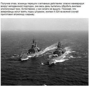 101964interesnye-o-podvodnyh-lodkah-0-01