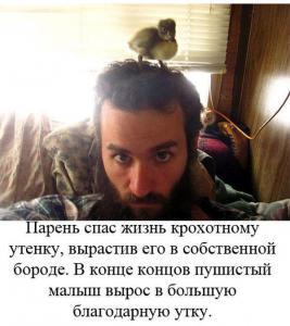 106096mir-ne-bez-dobryh-ludej-1-011.jpg