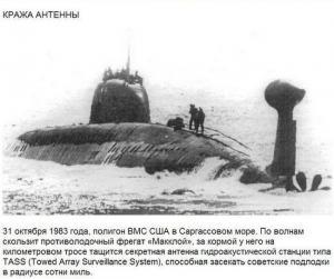 127140interesnye-o-podvodnyh-lodkah-0-01