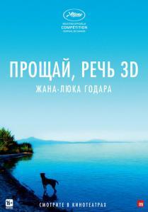share.setitagila.ru/thumbs/134714.jpg