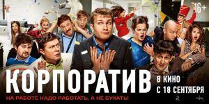 share.setitagila.ru/thumbs/16071610.jpg