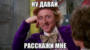 share.setitagila.ru/thumbs/199550%D1%841.jpeg