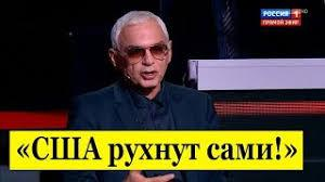 share.setitagila.ru/thumbs/280199%D1%841.jpeg