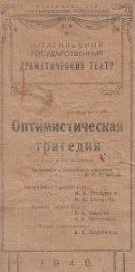 share.setitagila.ru/thumbs/282350%D1%842.jpg