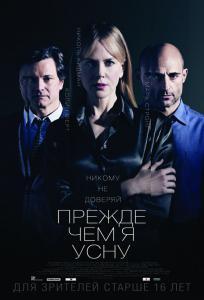 share.setitagila.ru/thumbs/35268117.jpg