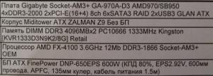 share.setitagila.ru/thumbs/373739%D0%91%D0%B5%D0%B7%D1%8B%D0%BC%D1%8F%D0%BD%D0%BD%D1%8B%D0%B9222.png