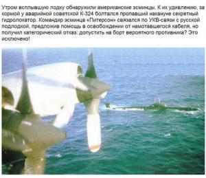 475212interesnye-o-podvodnyh-lodkah-0-01