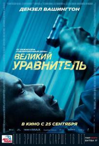 share.setitagila.ru/thumbs/47997514.jpg