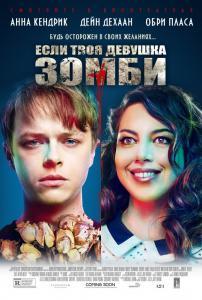 share.setitagila.ru/thumbs/4804847.jpg