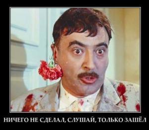 share.setitagila.ru/thumbs/484616%D0%B9%D0%B91.jpg