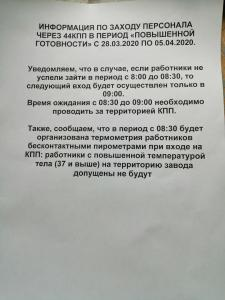 share.setitagila.ru/thumbs/507635%D0%B92.jpg
