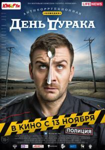 share.setitagila.ru/thumbs/5524479.jpg