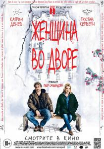 share.setitagila.ru/thumbs/5638944.jpg