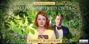 share.setitagila.ru/thumbs/57151516.jpg